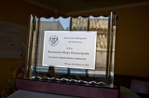 Premio Asociación de Escritores